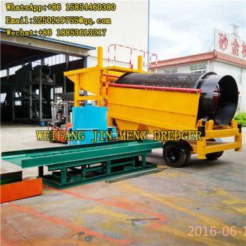 Engineer Assigned Gold Mining Machinery Iso9001 Certificated 12.5*4.6*1.3