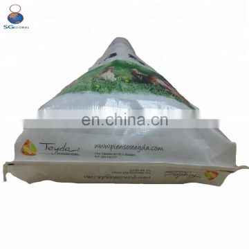 50kg polypropylene woven BOPP laminated large grain bag