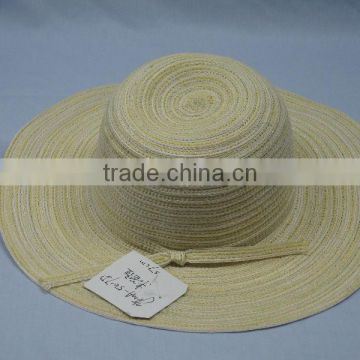 beige stripe straw hat