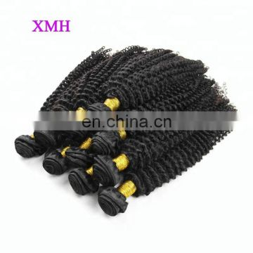 Hot Sale Human Weft Kinky Curly Virgin Brazilian Hair Weaving