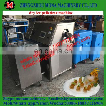 best quality solid CO2 dry ice making machine dry ice pelletizer