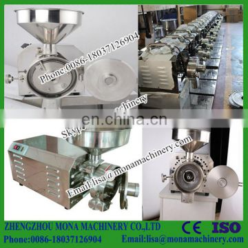 New Arrival stainless steel 20-40kg/h small electric grain mill