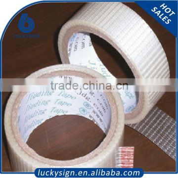 High quality self adhesive wire glass fiber mesh tape, self adhesive fiberglass mesh edging tape factory
