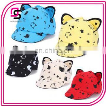 2017 High quality cute animal ear baby cap super cotton hats