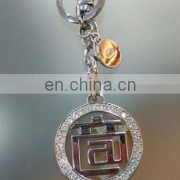 customized hollow metal zinc alloy key chain