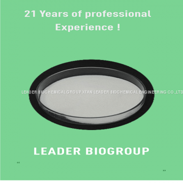 Leading manufacturer 2-Deoxy-L-ribose 18546-37-7  Email: sales@leader-biogroup.com