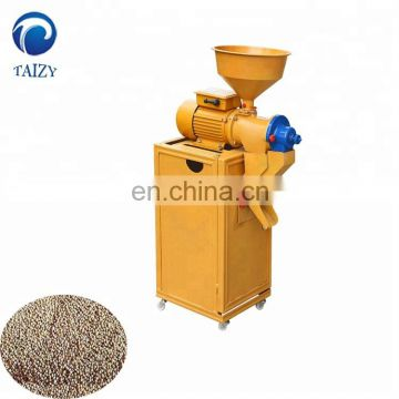 Rice grinder/home rice mill machine/pepper milling machine