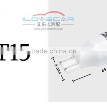 High quality super bright 9W reversing light alarm, spotlighyt lamp