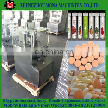 Rotary Tablet Press Machinery, Candy Tablet press machine