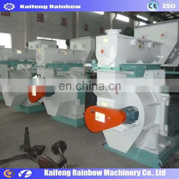With CE certificate 2-3t/h hard wood pellet press machines