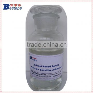 Solvent Based Acrylic Pressure Sensitive Adhesive/Solvent Based Acrylic PSA for manufacturing of general electronic tape