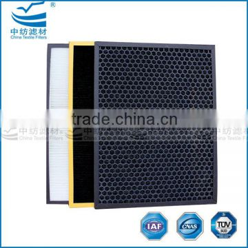 pleat HEPA Air filter H13 for air purifier