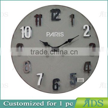 Nice looking decorative metal Wall Clock