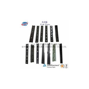 Railway Splice Bar High Quality, DIN Railway Fishplate, Railroad Fasteners Supplier Railway Joint Bar