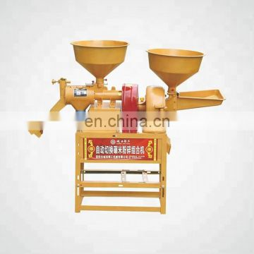 Taizy factory supply home rice mill/rice mill spare parts