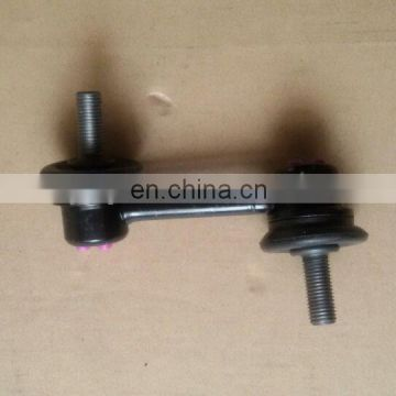 stabilizer link 51320-TA0-A01 FOR Honda Accord CP1 CP2
