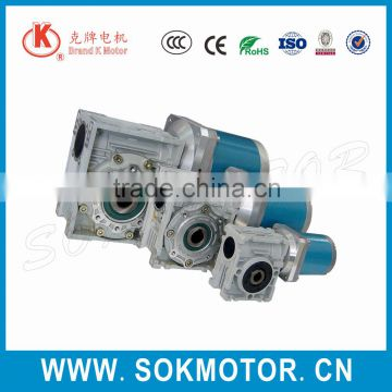 220V 70mm high torque low rpm AC worm gear motor of PM