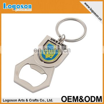 Ukraine souvenir epoxy spinner Ukraine flag keychain Metal Bottle Opener Keyring