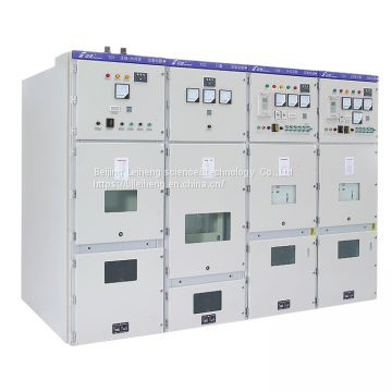 Low voltage fixed type switchgear