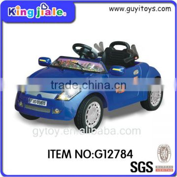 New Popular Real Kids Lastest Wholesale Kids Swing Car Parts Of Ride