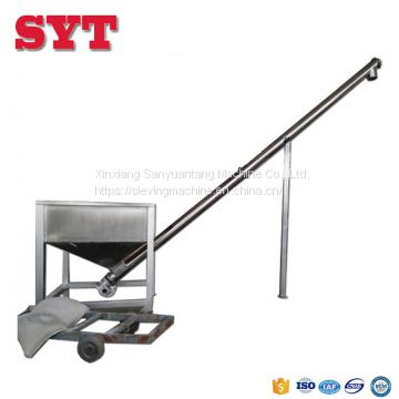 SYT lift screw auger with vibration / plastic granuler vibrating feeder with cooling
