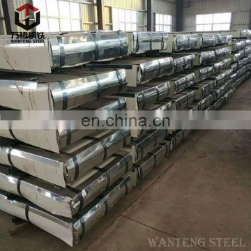 0.6mm galvanized steel coil G60 galvanized steel sheet for sale