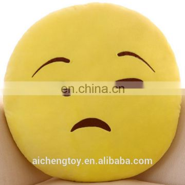 low price wholesale plush emoji pillow and cover custom products with your design