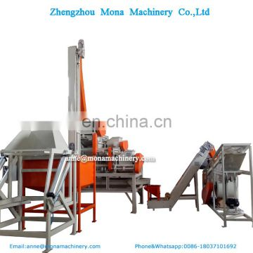 Best selling automatic almond nuts shelling dehulling cracking machine