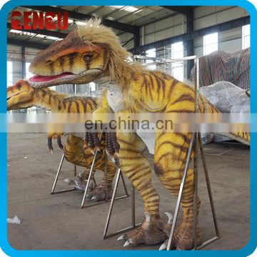 Amusement park simulation dinosaur costumes attraction