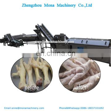 Factory direct sale Chicken Feet Production Line|Chicken Feet Making Line|Chicken Feet Maker Line in Egypt