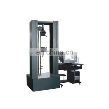 PT001 electronic universal tension and compression testing machine