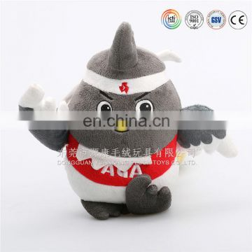 Funny and creative plush rocking animal baby toy