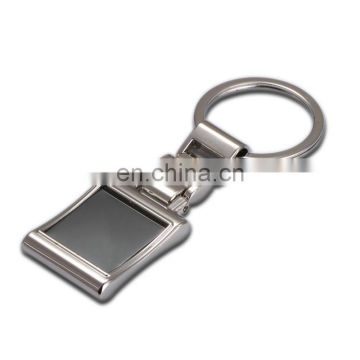 High end metal pearl nickel plate square shape keychain