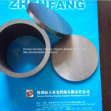 Customized Tungsten Cobalt Alloy Plate Mill Pot  Crucible