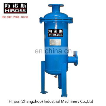 Top sale professional water-oil separator for removing water-oil from compressed air filtration systems