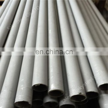 aisi 312 stainless steel ss304 industrial pipe/tube