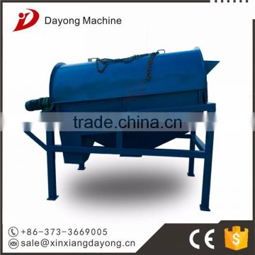 high efficient carbon steel compost filter price