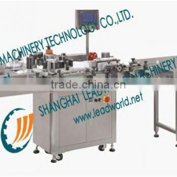 auto antibiotic adhensive labeling machine