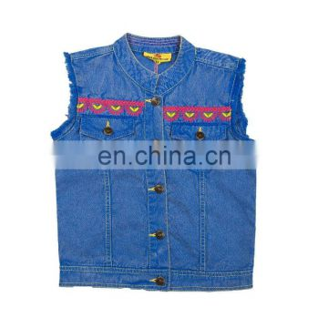 Beautiful Blue Color Jacket For kids