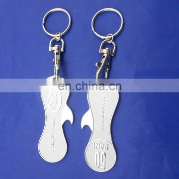 Stamped logo metal silver Shopping Trolley Coin bottle opener Keyring