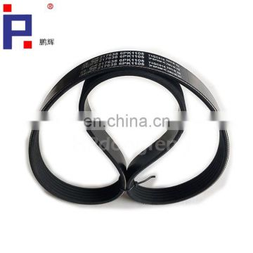 Spare parts Fan Belt 217638 for diesel engine