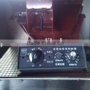 fish food spilled machine/automatic fish food spilled machine/fish food throwing machine