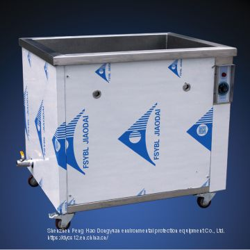Customized Industrial Ultrasonic Cleaner for Industrial Hardware Production Factory