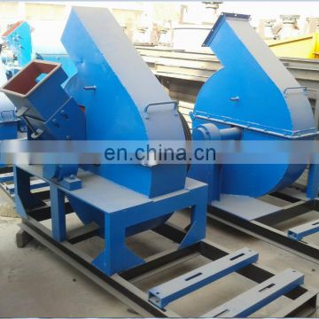 Easy operate high output Wood chipper Wood chipping machine