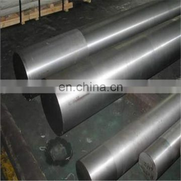 best selling stainless steel rod price per kg