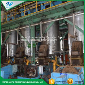 Africa hot selling palm oil milling machine