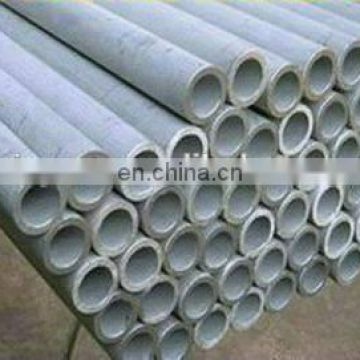 tianjin 316 1.4401 1.4404 welded stainless steel flexible exhaust pipe/tube