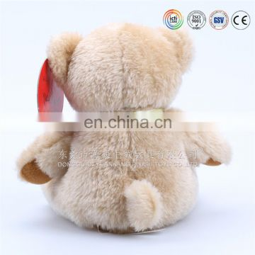20cm knitted stuffed plush teddy bear souvenirs and giveaways with embroidery in paws and feet
