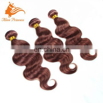 Qingdao Hair Factory New Hair Weft Products No Chemical Pprcessed Blosseom bundles Virgin Hair Mega