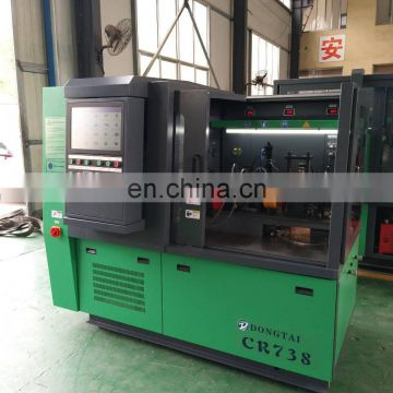 CR738   DIESEL COMMON RAIL INJECTION PUMP TEST BENCH for PT C-ummins